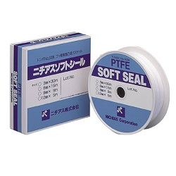 Soft Seal TOMBO No. 9096