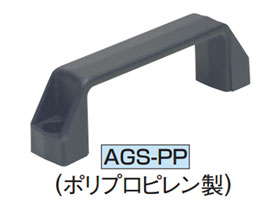 AGS-PP (Polypropylene plastic)