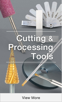 Cutting & Processing Tools