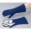 Heat Resistant Disaster Prevention Gloves