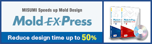 Mold EX Press